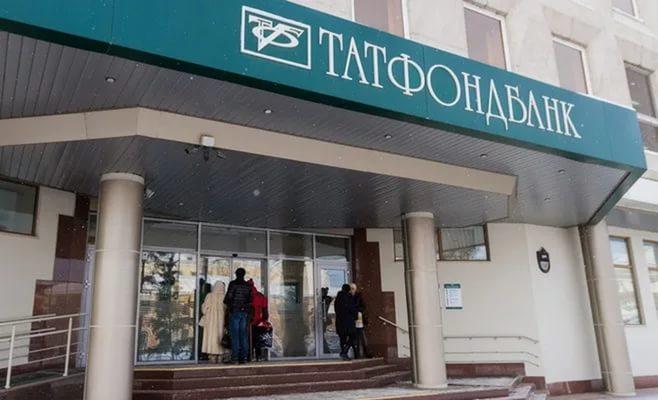 СМИ: часть вкладчиков Татфондбанка, передавших деньги его «дочке», получат страховку АСВ