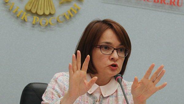 Набиуллина призвала усилить ответственность за деятельность нелегальных кредиторов