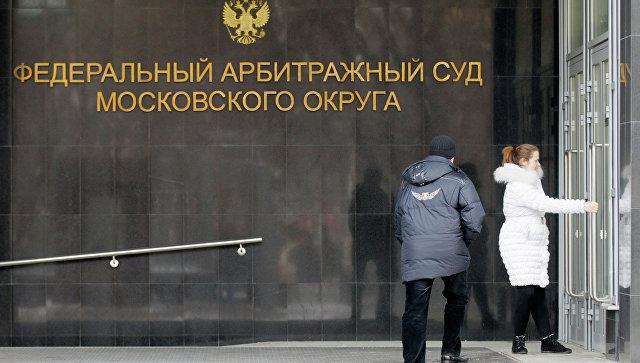 Арбитраж Москвы начал процедуру банкротства «Когалымавиа»