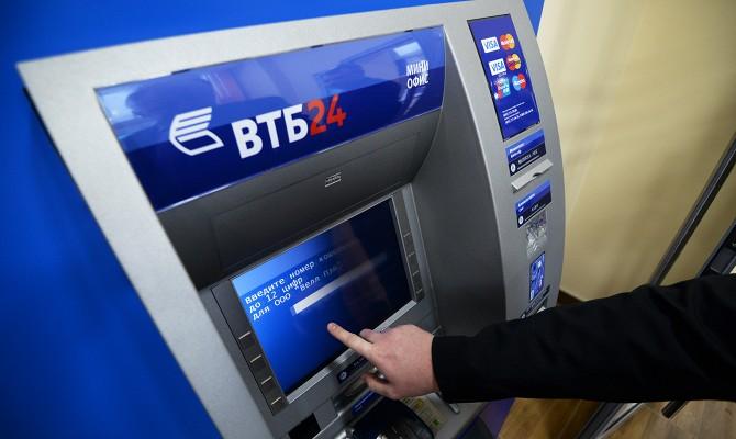 Сбербанк: обслуживание карт восстановлено в полном объеме