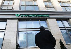 СМИ: международный блокчейн-консорциум отказал Сбербанку в членстве