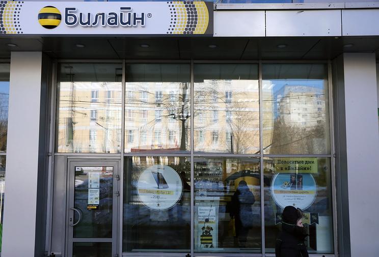 «Билайн» отменил внутрисетевой роуминг по России в новых тарифах и снизил цены в Крыму