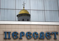 Уставной капитал «Пересвета» уменьшат с двух миллиардов до рубля
