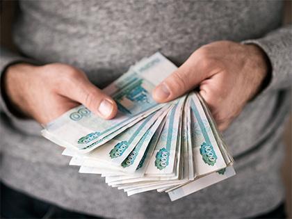 В Международной организации труда увидели тенденцию к существенному росту зарплат россиян