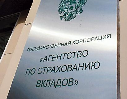 ЦБ сможет пролонгировать выданные АСВ на пять лет 1,7 трлн рублей