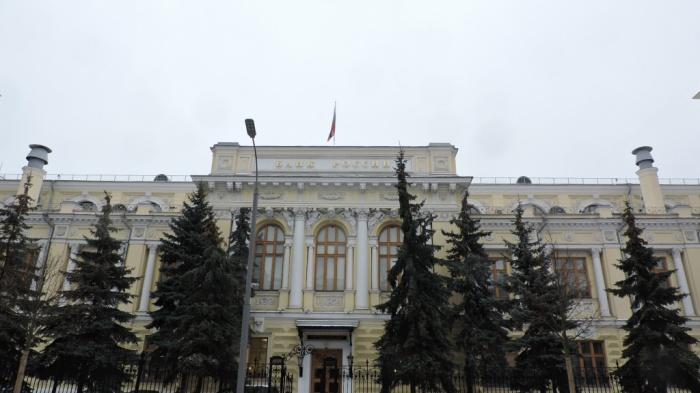 ЦБ РФ отозвал Приказ о сроках хранения банками документов