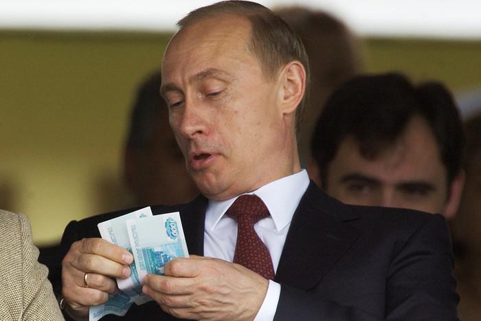Налоговая посчитала деньги Медведева