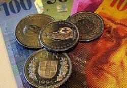 Названы самые надежные валюты