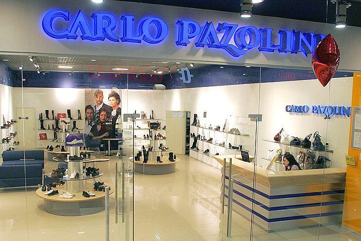 Альфа-Банк заявил требование к основателю Carlo Pazolini Резнику на 1,9 млрд рублей