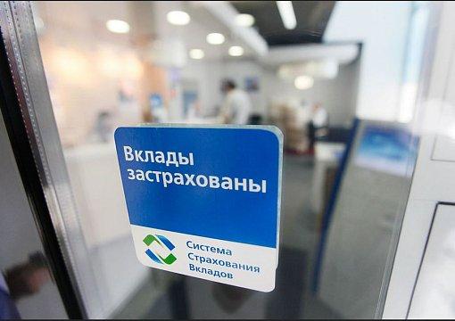 АСВ начинает выплаты вкладчикам «Информпрогресса» и Интеркоопбанка