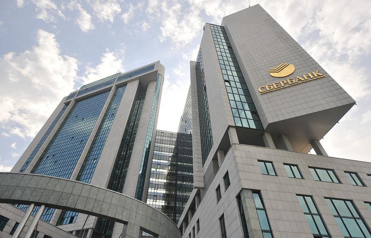 Сбербанк планирует сократить около 45 тыс. сотрудников к 2025 году