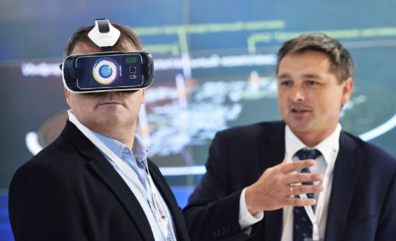 Программа развития цифровой экономики России готова к запуску