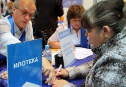 НБКИ: в 2017 году выросла доля ипотечных кредитов, размеры которых превышают 3 млн рублей