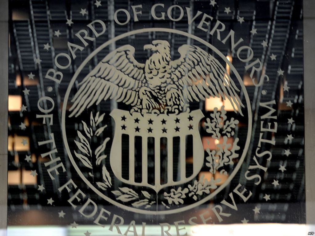 В ФРС связали возможность дальнейшего повышения ставки с ускорением экономического роста