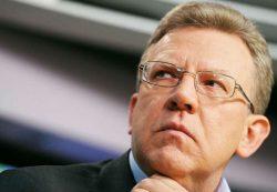 Избавляться от пенсионеров предложил Алексей Кудрин