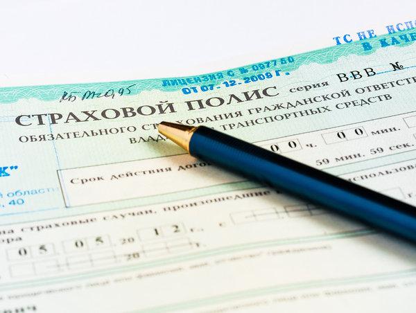 Страховой полис — защита на все случаи жизни