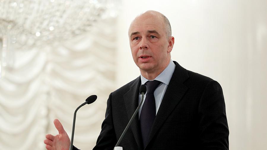 Силуанов: Россия готова к совместным проектам с АБИИ и НБР