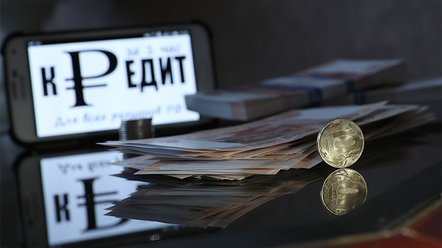 Крупнейшие банки оштрафуют за невыдачу кредитов