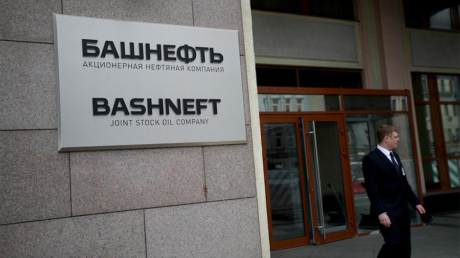 Суд посчитал незаконными выплаты вознаграждений руководству «Башнефти»