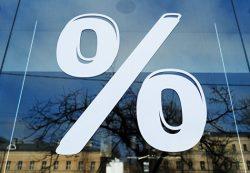 В Госдуму внесли проект о страховании банковских вкладов малого бизнеса