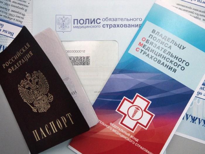 В Госдуму внесен законопроект о выводе страховщиков из ОМС