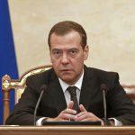 Медведев отметил вклад ФСК ЕЭС в укрепление энергетической безопасности страны