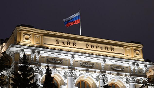 Капитал ЦБ РФ за 2016 год сократился почти на треть