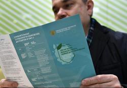 ЦБ хочет подключить брокеров к продажам «народных» ОФЗ