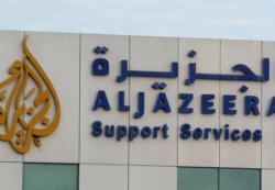 Al Jazeera подверглась хакерской атаке