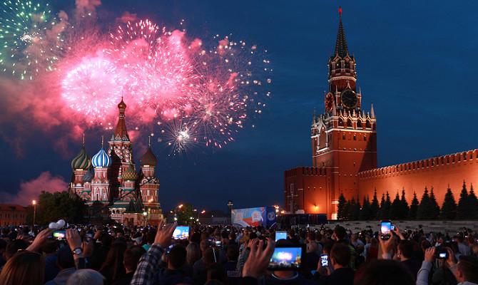 Минтруд представил график праздничных дней на 2018 год