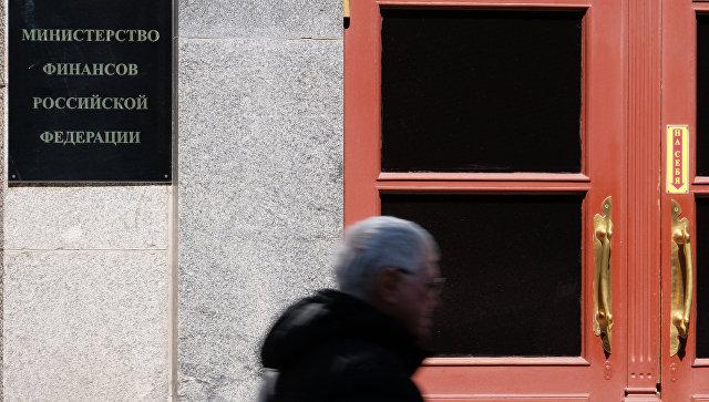Иностранцы купили 85% российских евробондов
