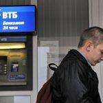 Сбербанк и ВТБ рассказали о мерах защиты от фальшивок