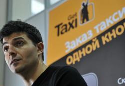 ФАС признала агрегатор Gett Taxi нарушителем закона о рекламе