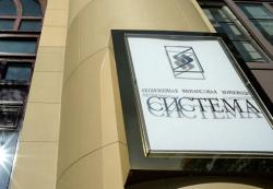 Приставы арестовали акции АФК «Система»