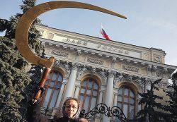 В России появится рейтинг доступности банков для инвалидов