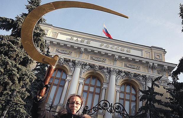 В Кремле назвали причину роста оттока капитала из России