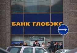 ВЭБ решит судьбу Связь-банка и «Глобэкса» до конца года