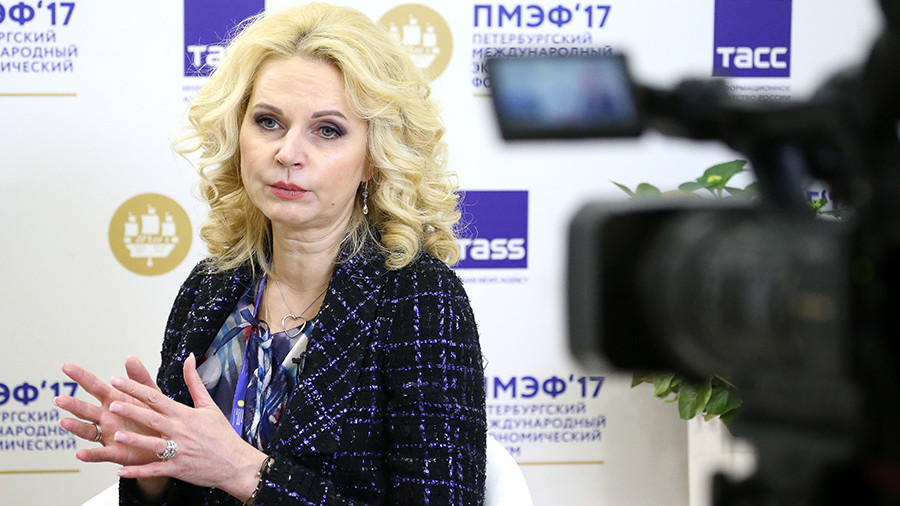 Татьяна Голикова: пенсионный возраст давно можно было повысить
