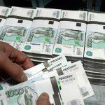 Банк России выявил недостачу в НКБ на 1 млрд рублей