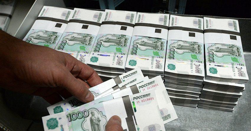 Минфин РФ предлагает сократить расходы в 2018 году на 2%