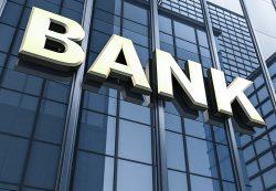 Сбербанк продаст полученные в качестве залога от Agrokor акции Mercator