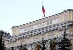 ЦБ РФ в июне рассмотрит вопрос снижения ключевой ставки