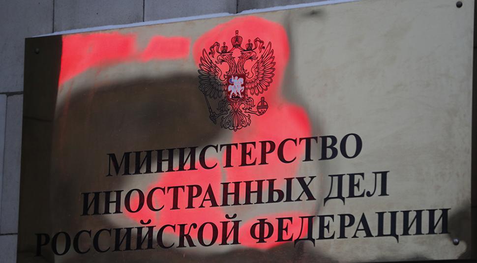 Россия уведомила Эстонию об ответной высылке дипломатов