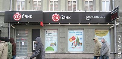 Международный Коммерческий Банк ввел два сезонных вклада