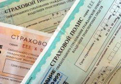 ВСС выступает за снятие ограничений при онлайн-продажах полисов страхования жизни