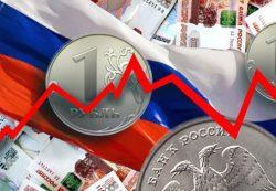 Эксперт: рубль показывает худшие результаты среди валют развивающихся стран