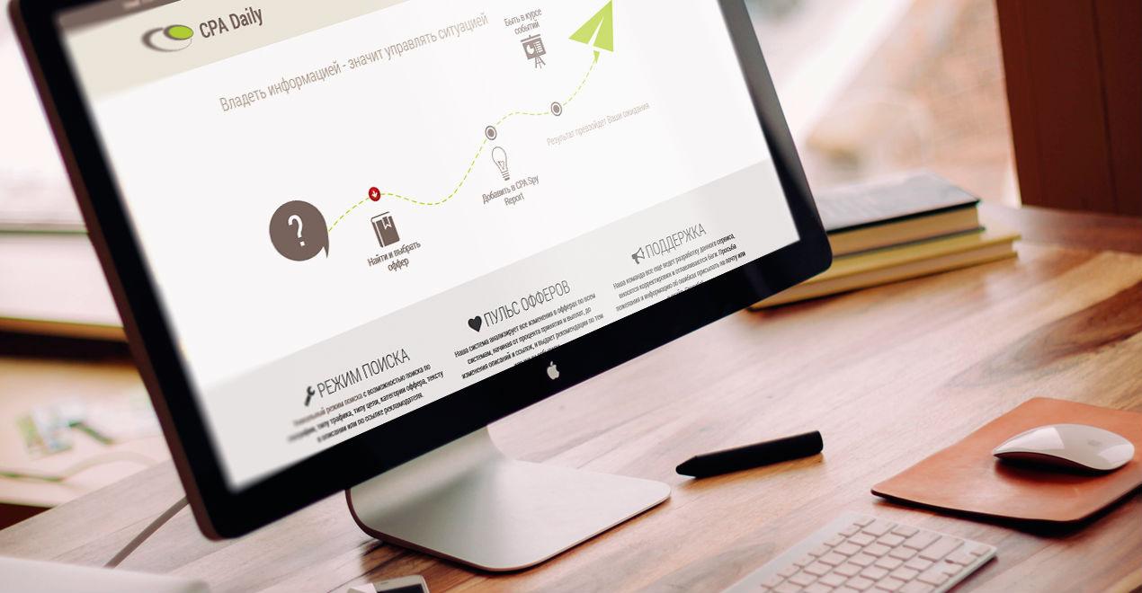 Заработок на офлайн-бизнесе с помощью CPA