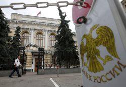 ЦБ обратил внимание на приток инвестиций в Россию