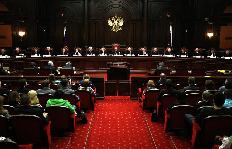 КС признал право граждан на компенсацию судебных расходов по делам о кадастровой оценке