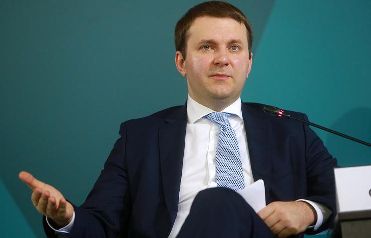 Новый департамент МЭР будет заниматься реализацией программы цифровой экономики